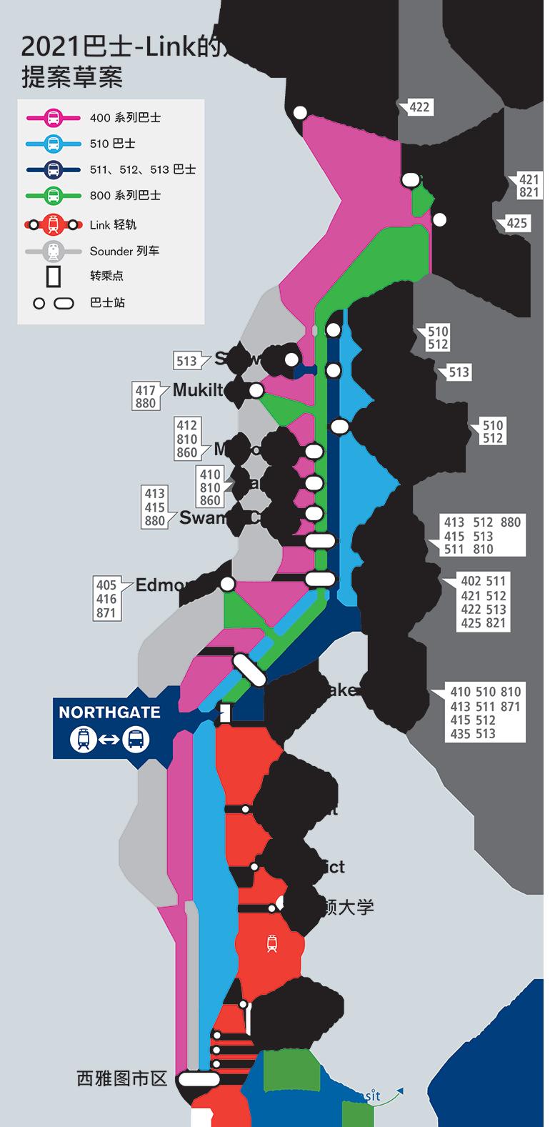一张Snohomish和 King County的地图,显示了起草好的Sound Transit 和Community Transit的服务提案。线路都将以Northgate Station为终点或继续前往西雅图市区。
